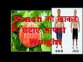 Vitamins और Minerals से भरपूर Peach को खाकर घटाएं आपना Weight