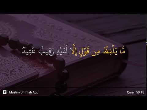 Qs 5018 Surah 50 Ayat 18 Qs Qaaf Tafsir Alquran