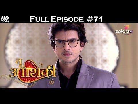 Tu Aashiqui - Full Episode 71 - With English Subtitles