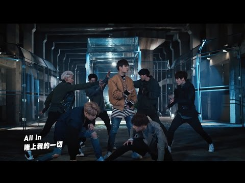 GOT7 - Never Ever (環球官方HD中文字幕MV)