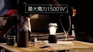 【RAV4】機能紹介動画<アクセサリーコンセント(ラゲージ)>
