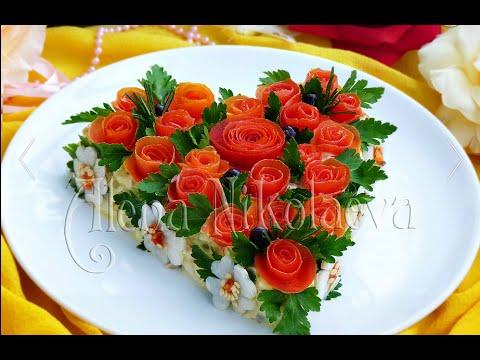 Оформления салатов и винегретов