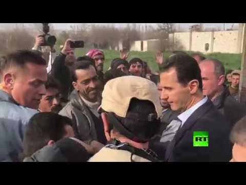 الأسد يلتقي نازحين في الغوطة ويتعهد بحمايتهم وإيوائهم  - نشر قبل 3 ساعة