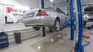 Mercedes W220 по цене ЖИГУЛЕЙ!!! НА КАКОЙ РЕМОНТ Я ПОПАЛ??!