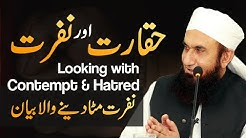 Looking with Contempt and Hatred - Molana Tariq Jameel Latest bayan 26 May 2021