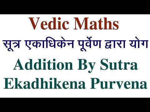 16 Sutras Of Vedic Maths Ebook Download