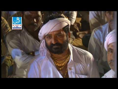 Gujarati Dayro 2017 Bileshwar Hadmatiya Live Programme Chaturdan Gadhvi