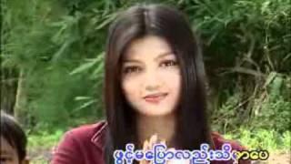 Ta Pyi Thu Ma Shwe Htar