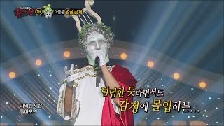 [King of masked singer] 복면가왕 - 'Rational reason Apollo' Identity 20160612