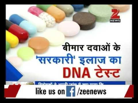 DNA: Overuse of Antibiotics is harmful for health
