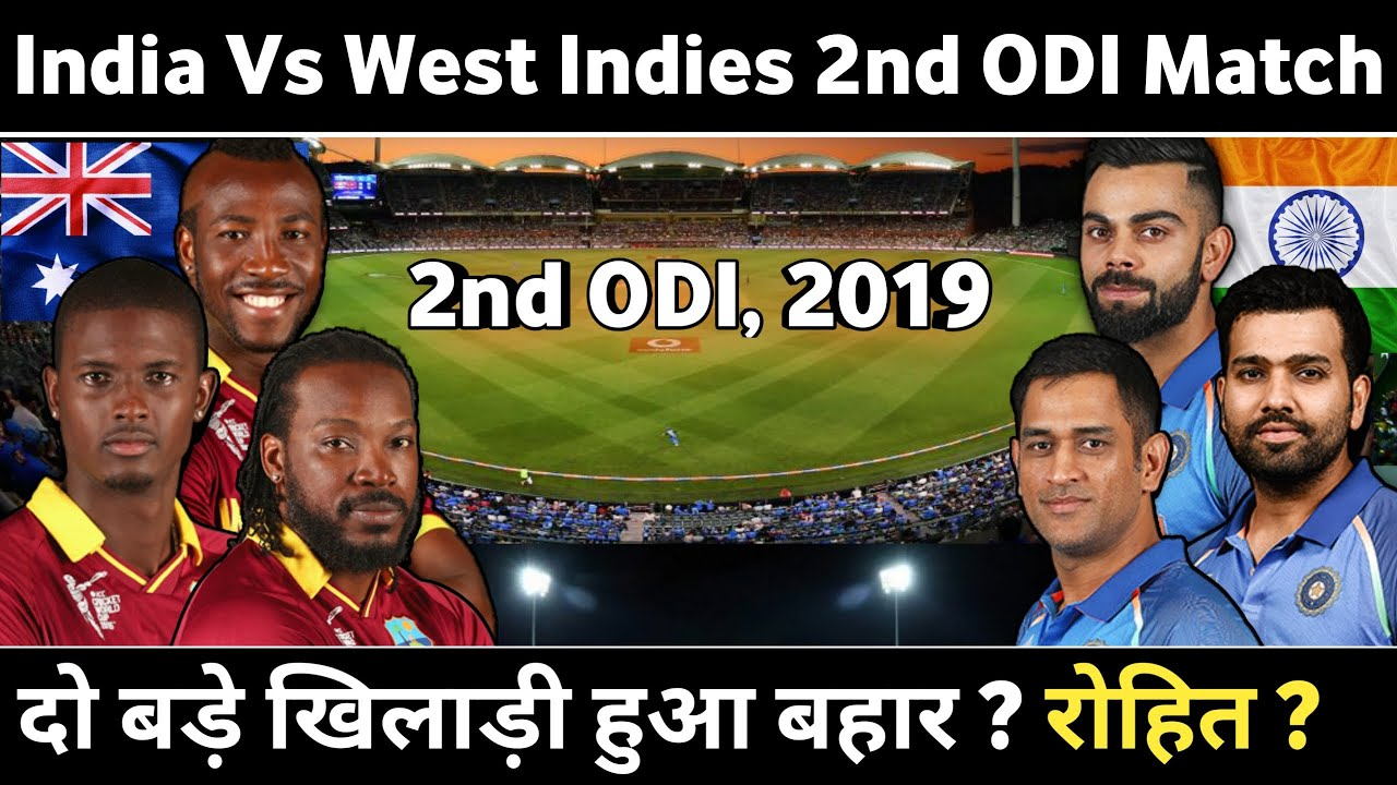Recent Match Report - India vs West Indies 2nd ODI 2019 ...