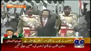 Chinese president Warm Welcome in Pakistan on two day visit, Geo News Headlines 20 April 2015