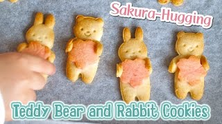 Sakura-Hugging Teddy Bear and Bunny Cookies (Tbsp Measurement Recipe) 桜抱っこくまクッキー - OCHIKERON