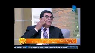 صباح دريم تعرف ماهو الفيلر ومتى يستخدم مع استشارى جراحات التجميل احمد عادل نور الدين