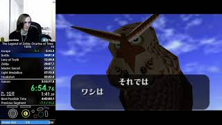 Ocarina of Time 100% speedrun in 4:58:09 by Torje