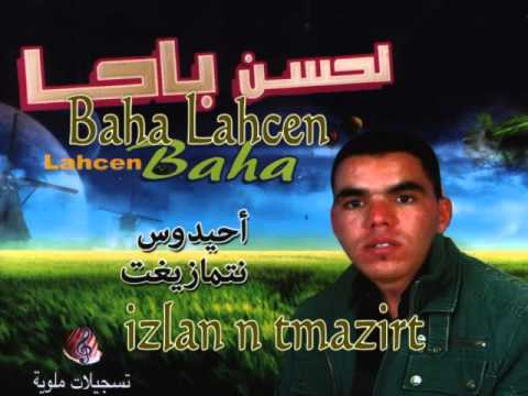 baha lahcen mp3