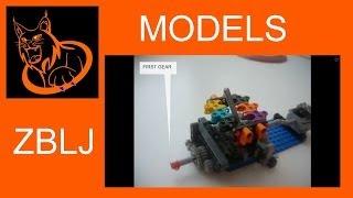 Модель: інструкція Лего техніка 5 +Р коробка передач
