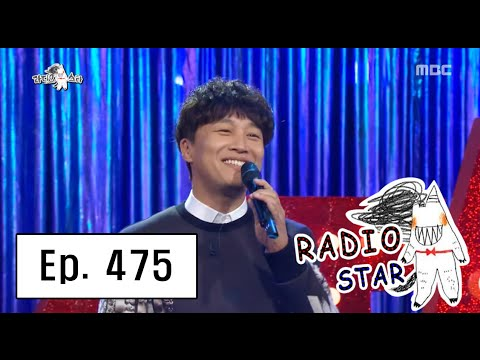 [RADIO STAR] 라디오스타 - Cha Tae-hyun sung 'I Love You' 20160427