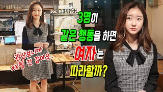 [KOREANPRANK] Amazing Cafe funny fake rule actions! Beauty a student Will she ever imitate us?