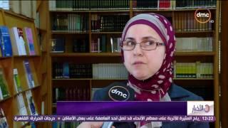 الأخبار - 72 عاماً على تأسيس الجامعة العربية ... شاهدة على أحداث فارقة فى تاريخ العرب