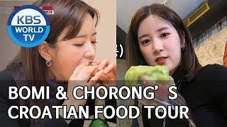 Bomi and Chorong's Croatian food tour [Editor's Picks / Battle Trip]