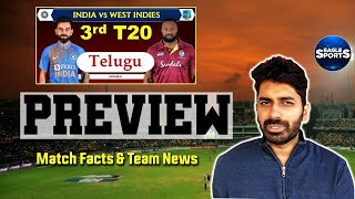 Ind vs WI 3rd T20 Preview || Telugu Cricket Analysis || Eagle Sports