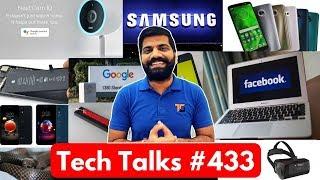 connectYoutube - Tech Talks #433 - Samsung Uhssup, Moto G6 Plus, Facebook 3D, BSNL 4G, Robot Snake, LG K8, K10