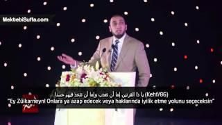 Allah Neden Kur'an'da 'Ya Muhammed' Demedi? [Nouman Ali Khan] [Türkçe Altyazılı]