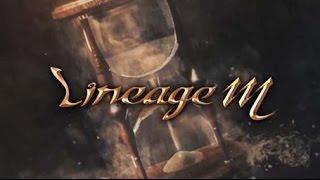 [Lineage M] 리니지M 게임소개_3편_UNIQUE