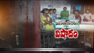 Student Dead, Three Injured   After Short Circuit   in SC Girls Hostel of NSP Camp   at Khammam