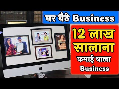 कमाओ 12 लाख सालाना Low Investment Business Ideas | Surat Textile Market | Ajmera Fashion Saree Surat