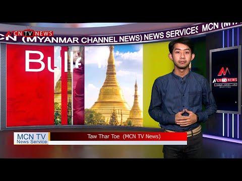 MCN MYANMAR LOCAL NEWS BULLETIN (17 FEB 2020)