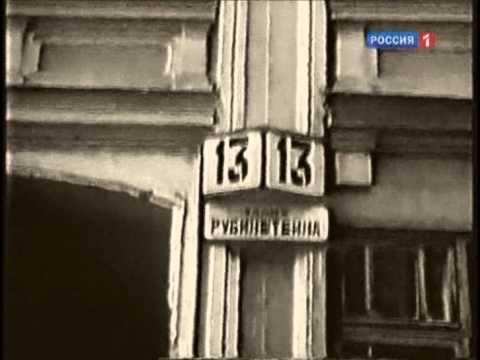Исторические Хроники. Год 1986 - Юрий Шевчук