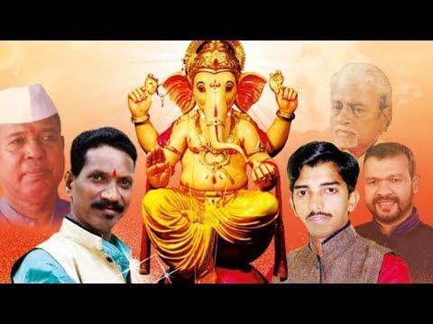 Taal Mrudung Garjati | Dabal (Double) Bari Bhajan - Ganesh Chaturthi Special - Jukebox Part 01