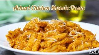 Achari Chicken Pasta |  Achari Chicken Pasta Recipe | Homemade  Achari Chicken Pasta