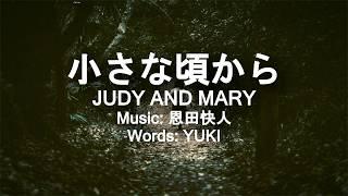 原曲キー、ガイドメロディなし。 ガイドメロディあり音源→https://youtu...