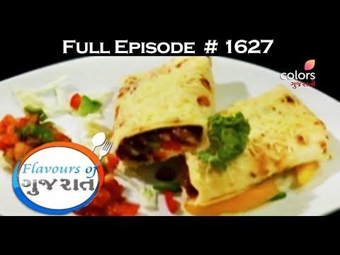 Flavours Of Gujarat - 12th June 2017 - ફ્લાવોઉર્સ ઓફ ગુજરાત - Full Episode