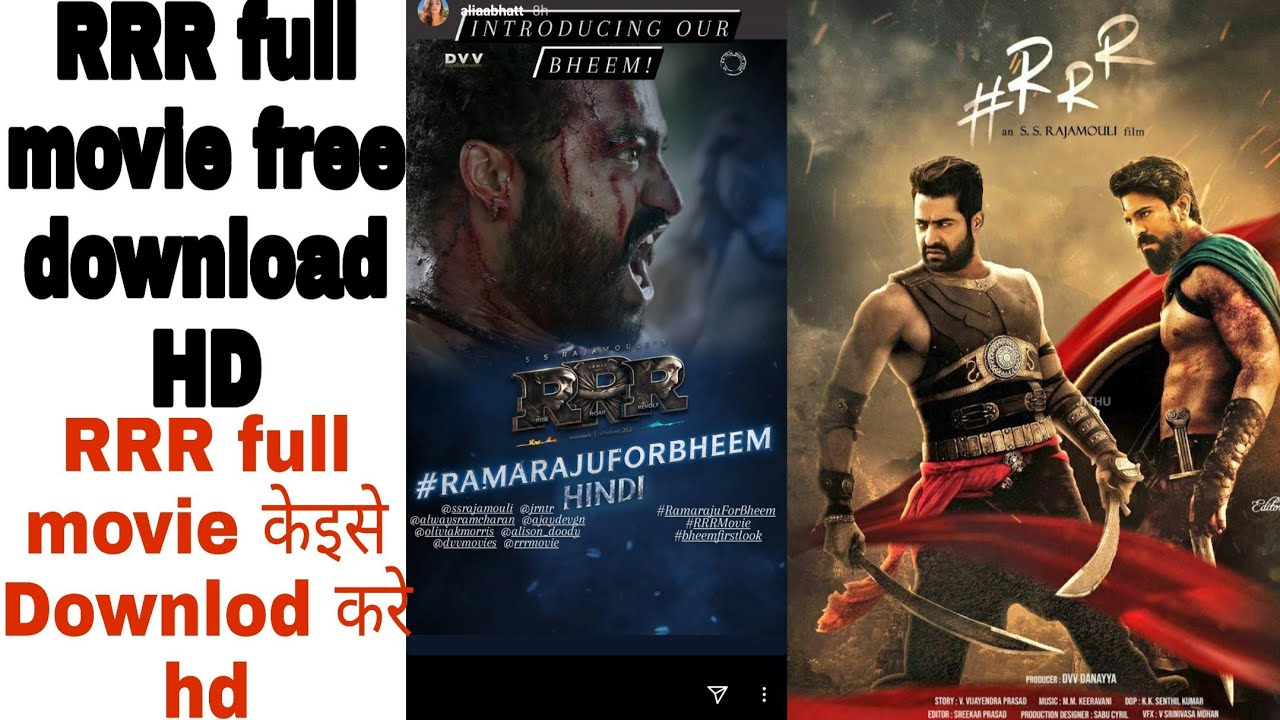 Download How to download RRR full movie in hindi||  केइसे RRR full movie को download करे||
