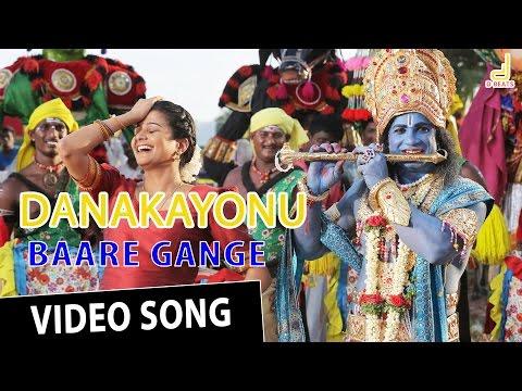 Baare Gange Video Song | Danakayonu | Duniya Vijay | Yogaraj Bhat | V Harikrishna