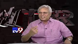 Undavalli Aruna Kumar in Encounter with Murali Krishna - TV9