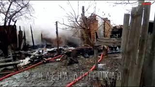 22 ноября 2018. Трудовские прямое попадание снарядом ВСУ в жилой массив