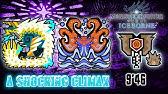 Mhw Iceborne A Shocking Climax Unity Symbol Youtube