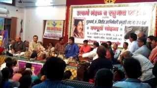 Shounak Abhisheki sings Ghei Chhand Makarand at Jitendra Abhisheki Smruti Vandana, 2014