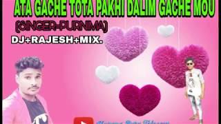 ATA+GACHE+TOTA+PAKHI+DALIM+GACHE+MOU+(SINGER+PURNIMA)+DJ+RAJESH+MIX.New Santali Fansan video 2018
