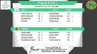 🔴LIVE: Punjab 2 vs VCC 2    KNCB Eerste Klasse Round 5   Royal Dutch Cricket   25-07-2021
