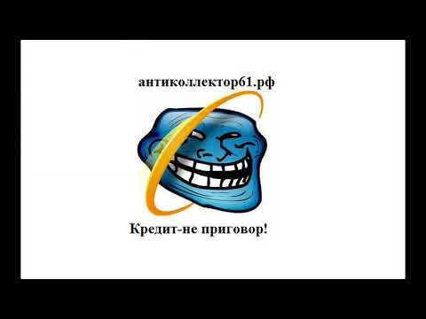 Торговля с барсиками)) Купите долг за 50%!))