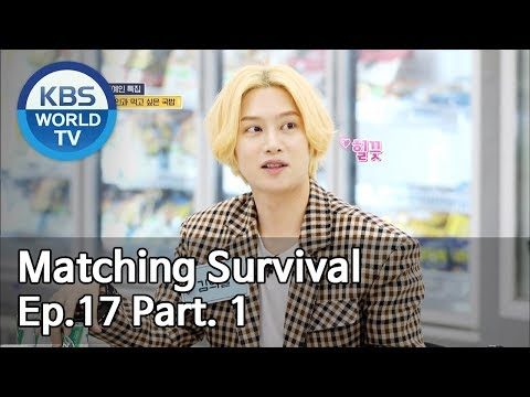 Matching Survival 1+1 | 썸바이벌 1+1 EP.17 Part. 1 [SUB : ENG/2019.11.12]