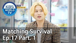Download lagu Matching Survival 1 1 썸바이벌 1 1 EP 17 Part 1 MP3