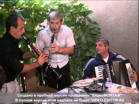 шаумянские музыканты