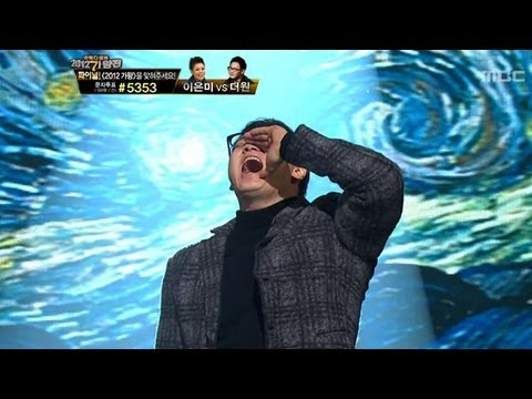 #11, The One - That Person, 더원 - 그 사람, I Am a Sing